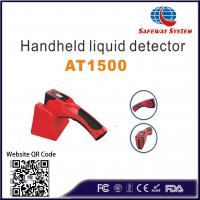 Best Professional Chemical Detection Equipment For Subway / Boarder / Seaport wholesale