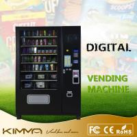 Best Advertising Screen Adult Products Sex Toy Vending Machine Dispenser KVM-S770M12 wholesale