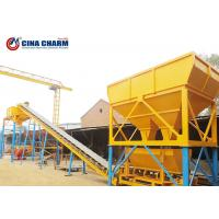 Best Construction Industry Dry Mix Concrete Batching Plant , PLD1200 Ready Mix Concrete Plant wholesale