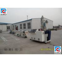 China Electric Wire PVC Pipe Extrusion Machine Double Screw PLC Control on sale