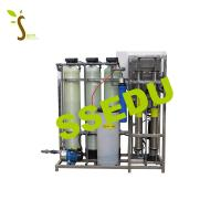 China Educational Equipment Technical Teaching Equipment  Water Treatment Trainer on sale
