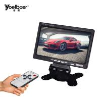Best Audio Input 7 Inch Car Monitor With Built in Speaker TFT LCD Monitor wholesale