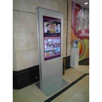 Supper clear 15 inch advertising player