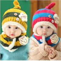Best Fashion Children Winter Warm Hat With Neckerchief wholesale