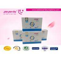 Buy cheap Ladies Anion Panty Liner With Good Absorption ISO 9001:2008 / SGS Certified from wholesalers