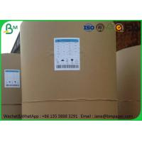 China 100% Virgin Wood Pulp Bond Quality Paper 70gsm 80gsm ISO9001 Approved on sale
