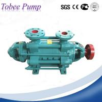 China Tobee™ High Temperature Feed Water Pump on sale