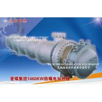Best Immersive Type Industrial Electric Heater Designed For Heating Medium With Tank wholesale