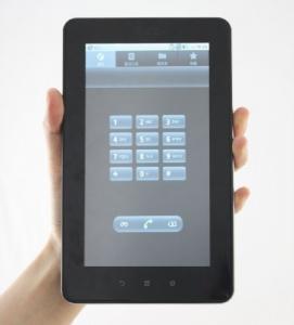 Best 7 Inch WIFI GPS WCDMA Tablet PC A780  wholesale