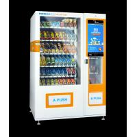 Best Elevator Lift Automated Vending Machine Multi Payment Double Tempered Glass wholesale