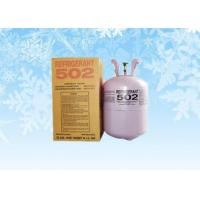 China Refrigerant Gas R502 on sale