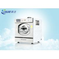 Best Front Loading Heavy Duty Commercial Washing Machine For Hotel 15-100kg Capacity wholesale