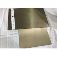 Best Anodized 5252 Aluminum Alloy Plate with Brushed finish For Decorative Parts wholesale