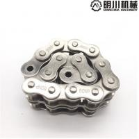 Best Short Pitch Nickel Plated Transmission Roller Chain Silver Color 40Mn 60 / 12A wholesale