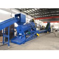 China Commercial Waste Plastic Bottle Recycling Machine / Plastic Recycling Crusher on sale