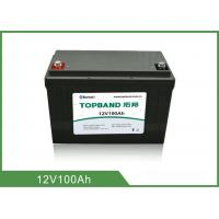 Best 12V 100Ah Lifepo4 Rechargeable Battery For UPS Backup / Storage System wholesale