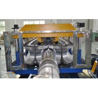 Best ISO PVC Pipe Extrusion Line Pipe Diameter 16 - 630mm 22- 160KW Extruder Power wholesale