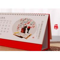 China 12 Pages Calendar Printing Services With Emboss Hot Stamping / Year Desk Calendar on sale