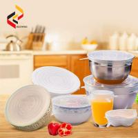 Best Customized Design High Quality Silicone Cup Lid,Silicone Suction Lid silicone cup lid,silicone stretch lids wholesale