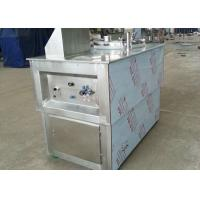Best 380V 220V High Shear Mixer Granulator , Tablet Granulation Machine Energy Saving wholesale