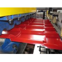 Buy cheap Many Sorts of Tiles on the Roof Roll Forming Machine Use Full Automated Control from wholesalers