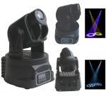 Best LED Zoom Moving Head Light wholesale