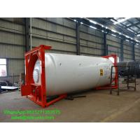 Cheap T1 to T22 iso tank container for Oil  chemical  Portable iso Tank Container  WhatsApp:8615271357675  Skype:tomsongking for sale