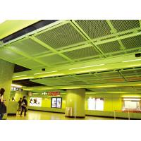 Best Patterned  Modern Metal Aluminium Ceiling Tiles   Custom Made Acoustically wholesale