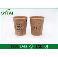 Buy cheap Biodegradable Kraft Hot Cups , Custom Printed Brown Paper Coffee Cups Single Wall from wholesalers