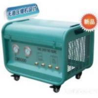 Best Cm8000 Light & Rapidly Full-automatic Refrigerant Recovery System wholesale