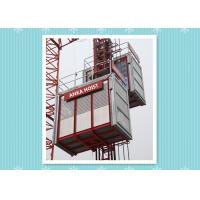 Best Double Cage Building Material Hoist Safety With Frequency Convension Control wholesale