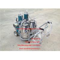 China Automatic Milking Piston Cow Mobile Milking Machine For Two Cows Milking on sale