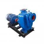 Best factory price Diesel Engine 2/3/4/6/8/10/12 inch electric motor powered self priming trash pump wholesale