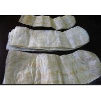 China Dried Tubed Hog Casings  -Curved type on sale