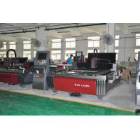China Alloy Steel / Carbon Steel Laser Cutting Machine High Stiffness Water Cooling Way on sale