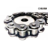 Cheap Drive Chain Standard Detachable Chain Sprockets Durable With Heat Treatment for sale
