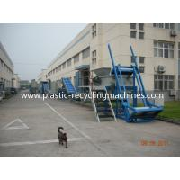 Best Recycling Plastics Processing Equipment Pet Bottle Washing Machine wholesale