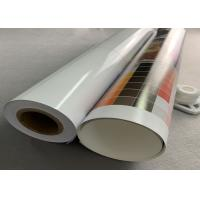 Cheap Premium Microporous RC Glossy Resin Coated Photo Paper A3 A4 Roll Inkjet Printing for sale