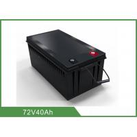 Best Low Self Discharge UPS Rechargeable Batteries High Discharge Rate 2 Years Warranty wholesale