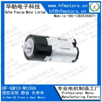 China Plastic GM10-M10VA 3V 125RPM 190mA Gear Reduction Motor on sale