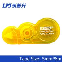 LPS PET Innovative Yellow Mini Correction Tape Office Stationery Highlighter T-W90126