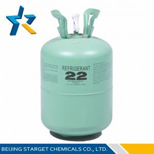 China R22 Refillable cylinder 1000L CHCLF2 R22 Refrigerant Replacement / chlorodifluoromethane on sale