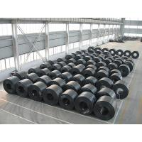 Best 610mm -762mm ID SAE 1006, SAE 1008,  hrc coil Hot Rolled Steel Coils / coil wholesale
