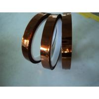 Buy cheap Polyimide Silicone Tape for high temperature masking/ kapton tape product
