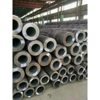 Best ASTM A106 Grade C Carbon Seamless Steel Pipe Outter Dia = 273mm  Wall Thickness 14mm For Boiler wholesale