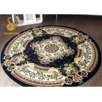 Best Various Styles Anti Static Round Area Rugs Persian Style Slip Resistant wholesale