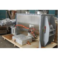 China 2000L High Speed Double Ribbon Mixer For Powder / Powder Mixing Equipment on sale