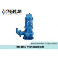 Best Electric Submersible Sewage Pump Heavily Polluted Factories Waste Water Drainage wholesale