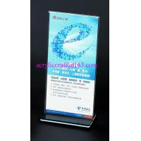 China Acrylic T-frame table tents / Ad sign holder perspex vertical sign holder on sale