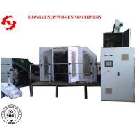 Best 2.5m Wadding Fabric Nonwoven Carding Machine With Double Cylinder / Double Doffer wholesale